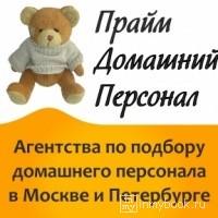 natalina  [Натали Самолова]